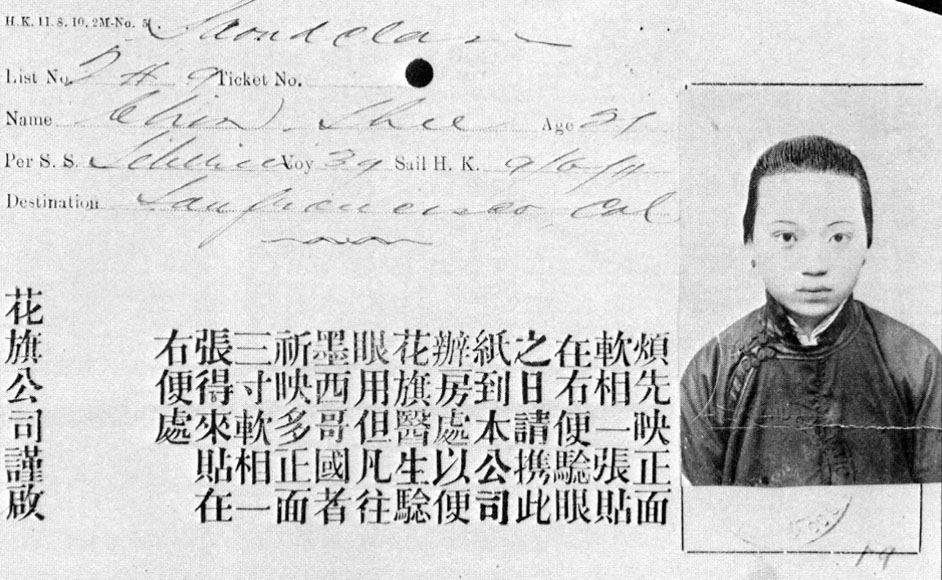 an analysis of chinese at angel island Produced by kqed, this documentary tells the story of the san francisco's angel island immigration station and examines the writings left behind by chinese.